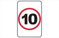 Speed Limit 10 KPH