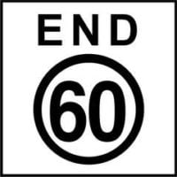 End 60 KPH Sign