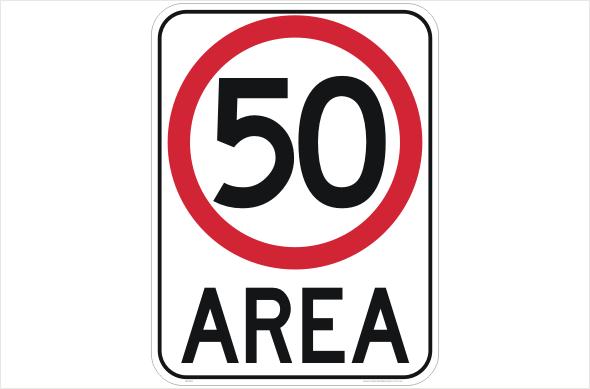 50kph area sign