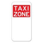 Taxi Zone Parking Sign