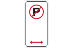 No Parking bi-directional arrows