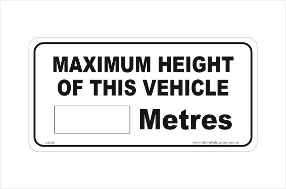 Vehicle Height sticker