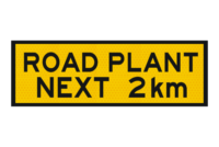 T1-26 Road Plant Next 2km sign